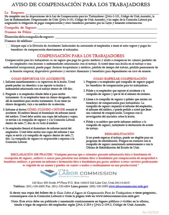 Compensación al Trabajador (Workers' Compensation Poster Spanish)